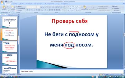 hello_html_m3b2ef609.png
