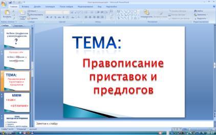hello_html_m70a7a8dc.jpg