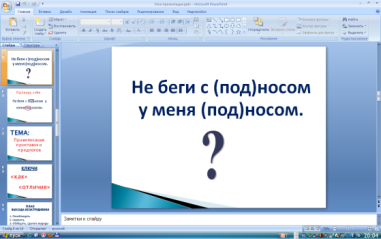 hello_html_mf113145.png