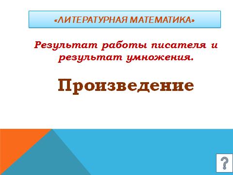 hello_html_7ca632ca.png