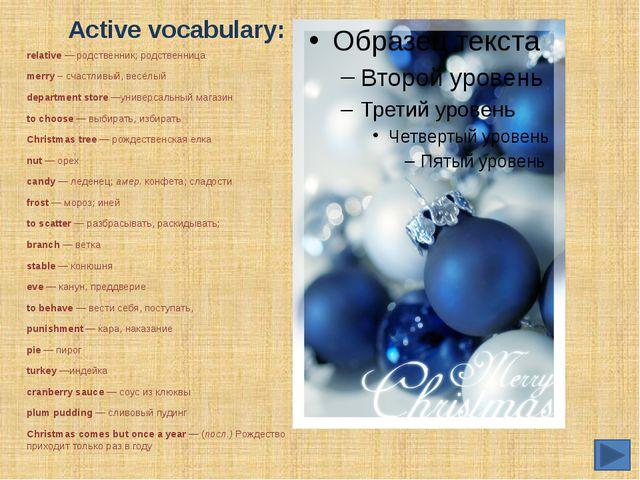 Active vocabulary: relative — родственник; родственница  merry – счастливый...