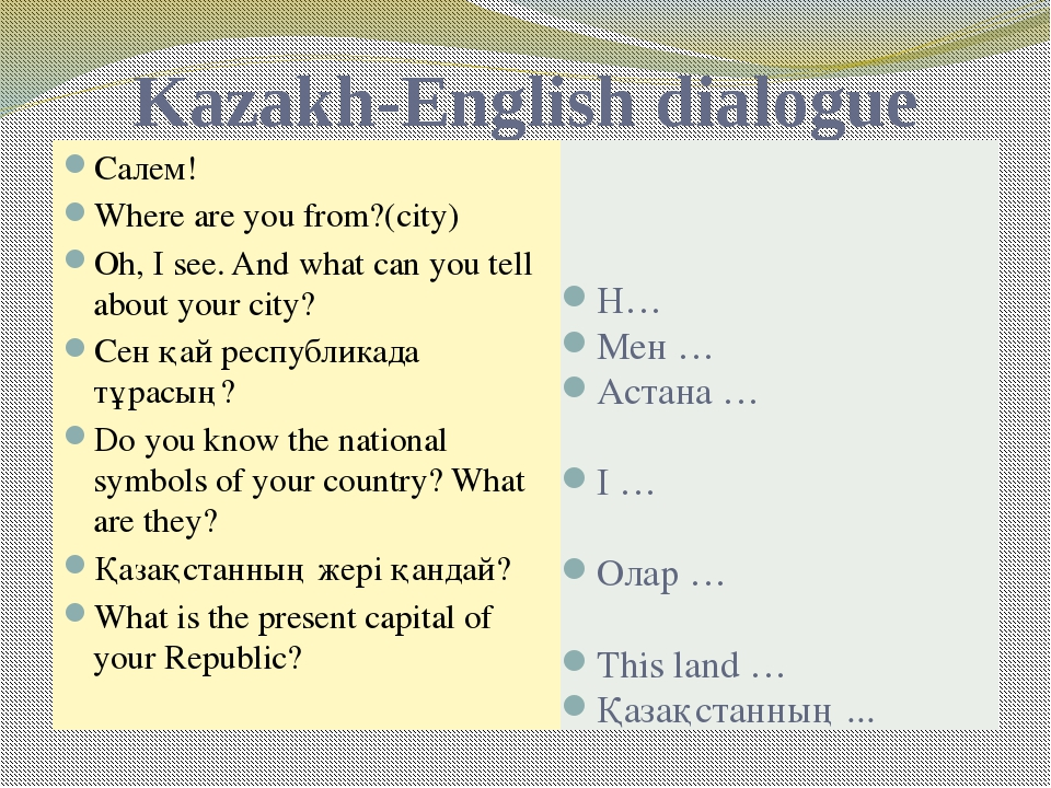 Kazakh-English dialogue Cалем! Where are you from?(city) Oh, I see. And what...