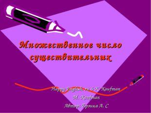 Множественное число существительных Happy English. ru 6 K. Kaufman M. Kaufman