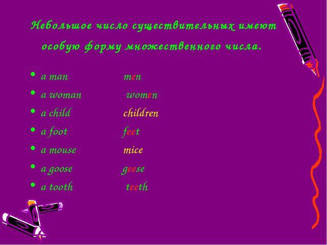 Небольшое число существительных имеют особую форму множественного числа. a ma...