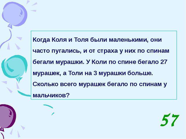 Станция «ВОЛШЕБНАЯ» Станция «РАЗМИНОЧНАЯ» Станция «ПОЧИТАЙ-КА» Станция «РЕБУ...