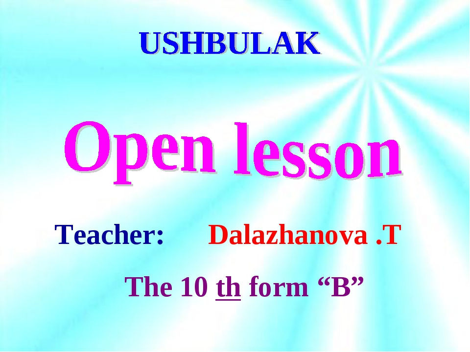 "hanj Teacher: Dalazhanova .T The 10 th form ""B"""