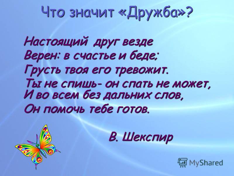 hello_html_b2d9309.jpg