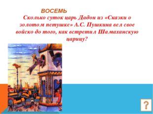 «РЕПЕТИТОР» В каком произведении А.Чехова ученик Петя решал задачу про покупк