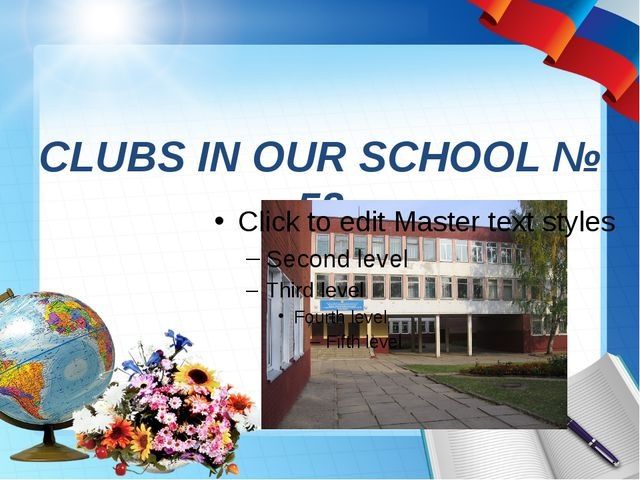 CLUBS IN OUR SCHOOL № 52