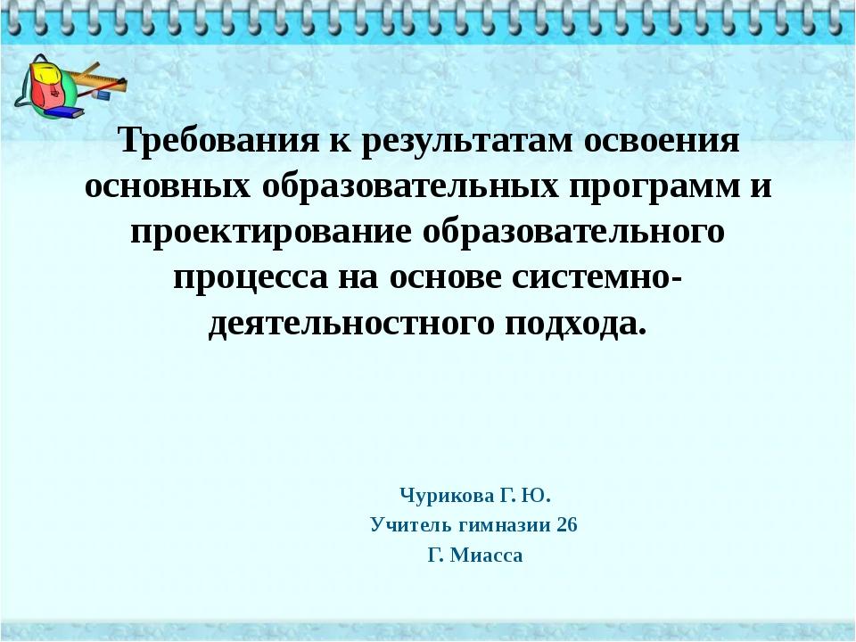 Результатом (продуктом) проектной деятельности могут быть: а) письменная рабо...
