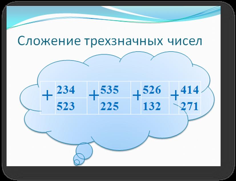 http://uchebilka.ru/pars_docs/refs/167/166356/166356_html_m668f3b0e.png