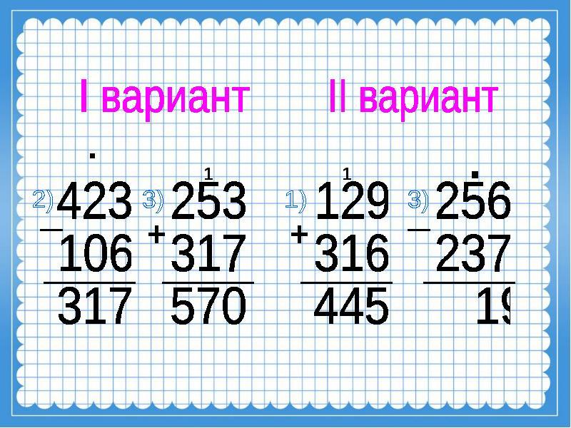 http://mypresentation.ru/documents/8b5d140d9f975a41a25f687bbf7b8b0f/img12.jpg