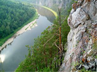 На этой реке располагается огромное количество достопримечательностей, среди