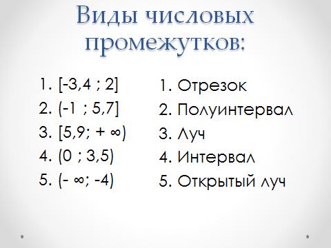 hello_html_mb34111e.png