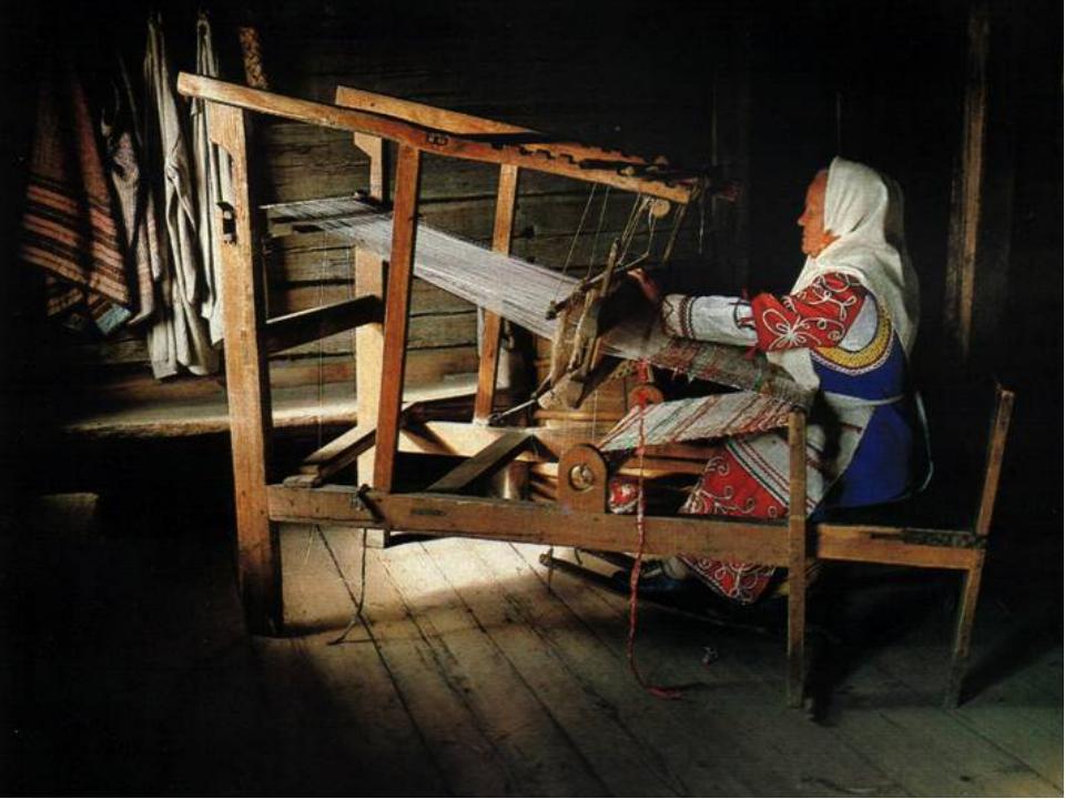 Родоначальницей ткачества можно считать Азию, именно там был обнаружен первый...