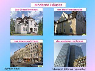 Moderne Häuser Übersetzt bitte ins russische! Sprecht nach!