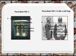 http://aida.ucoz.ru Parachute RK-3 with a soft bag Parachute RK-1