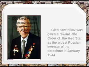 Gleb Kotelnikov was given a reward -the Order of the Red Star as the oldest