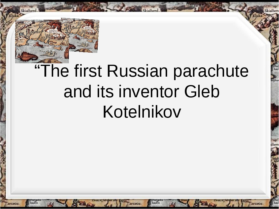 """The first Russian parachute and its inventor Gleb Kotelnikov"