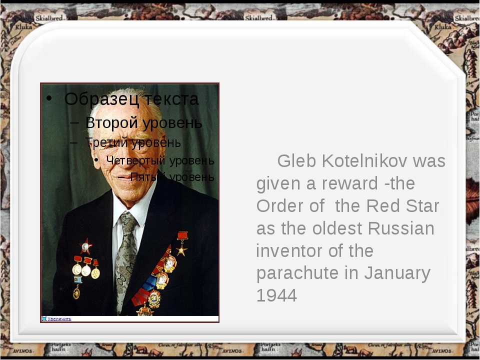 Gleb Kotelnikov was given a reward -the Order of the Red Star as the oldest...