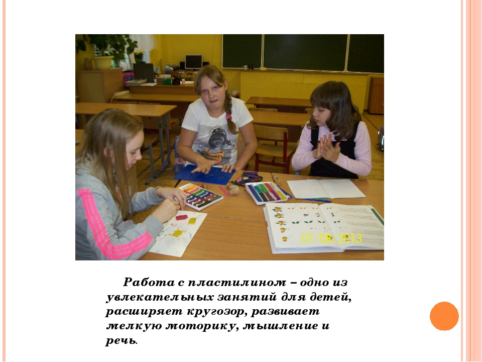 Работа с пластилином – одно из увлекательных занятий для детей, расширяет кр...