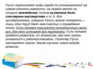 Руссо перечисляет виды труда по установленной им самим степени важности: на п