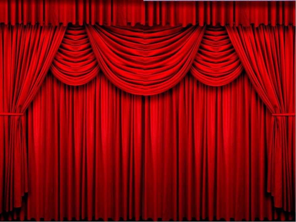 И взвившись занавес шумит … Слово «театр» греческого происхождения. Означает...