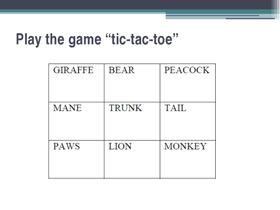 """Play the game """"tic-tac-toe"""""""