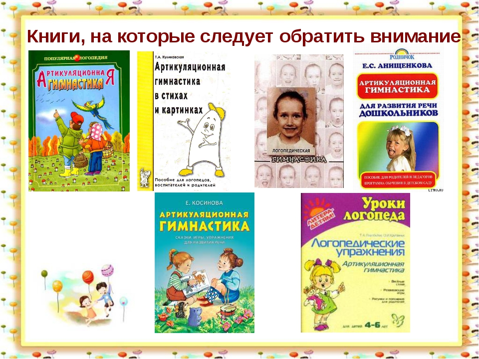 Книги, на которые следует обратить внимание