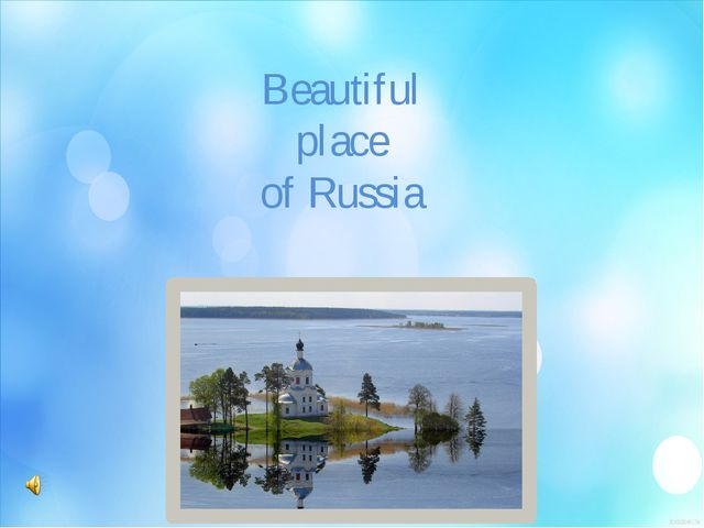 Beautiful place of Russia