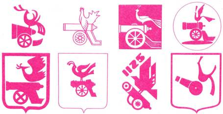 http://www.razlib.ru/kulturologija/osnovy_risunka_dlja_uchashihsja_5_8_klassov/pic_101.jpg