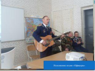 Встреча с участниками местной самообороны Выступление руководителя отряда ме