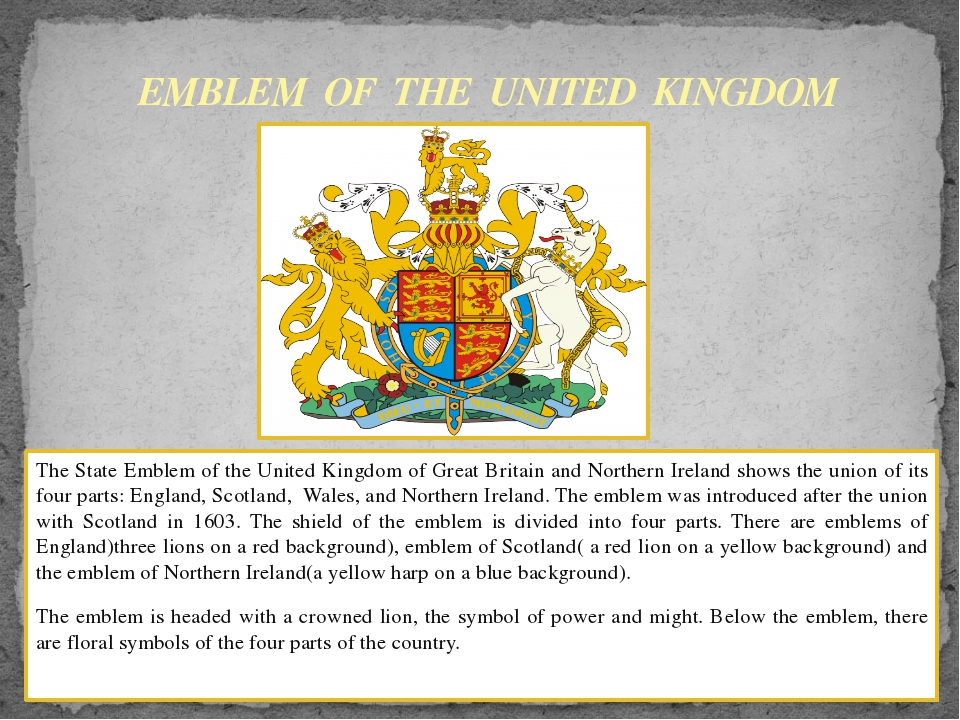 The State Emblem of the United Kingdom of Great Britain and Northern Ireland...
