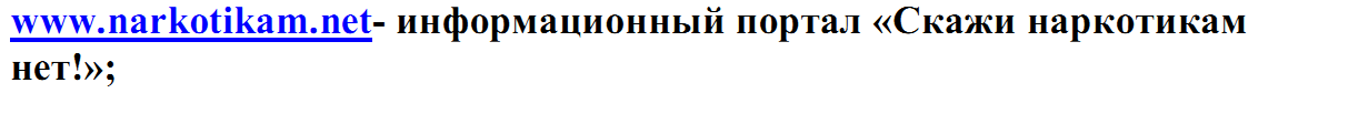 hello_html_775bf37a.png