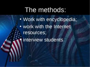 The methods: Work with encyclopedia; work with the Internet resources; interv