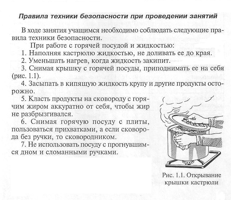 c:\documents and settings\12\мои документы\мои рисунки\изображение\изображение 274.jpg