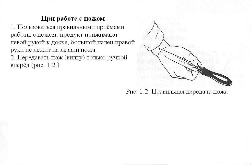 c:\documents and settings\12\мои документы\мои рисунки\изображение\изображение 275.jpg