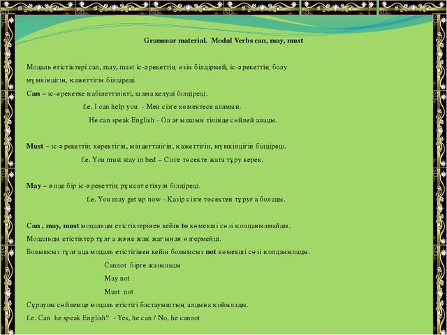 Grammar material. Modal Verbs can, may, must Модаль етістіктері can, may, mu...