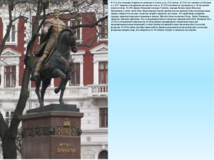 В 1211 был возведён боярами на княжение в Галиче, но в 1212 изгнан. В 1215 ст