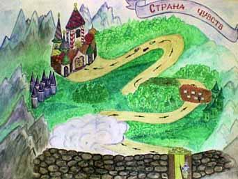 http://okartinkah.ru/img/karta-kartinki-dlya-detey-1685/karta-kartinki-dlya-detey-12.jpg