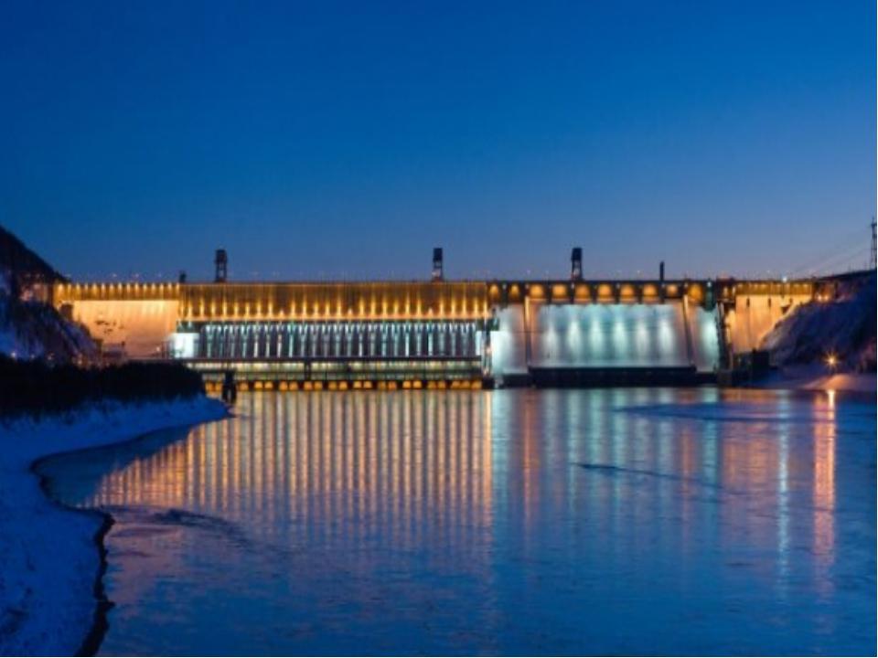 При сооружении ГЭС одновременно с энергетическими решаются важные народнохозя...