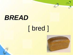 BREAD [ bred ]