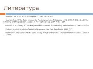Литература Sharvy R. The Bottle Imp // Philosophia 12 (3-4). 1983. P. 401. So