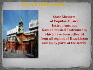 Do you believe that … State Museum of Popular Musical Instruments has Kazakh