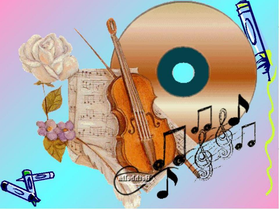 ностальгия по музыке в картинках с ответами наша кожа более