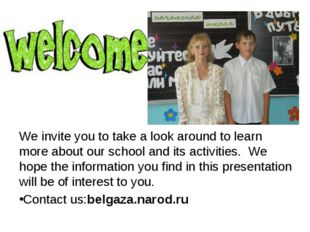 We invite you to take a look around to learn more about our school and its a