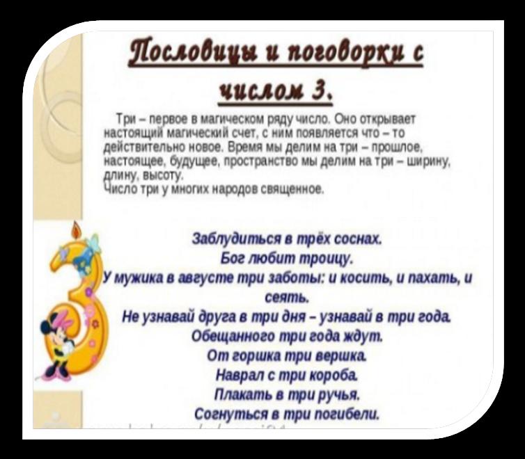 hello_html_19b5fa59.png