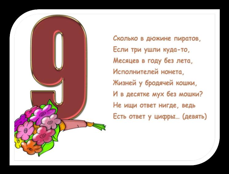 hello_html_m1ba5de83.png