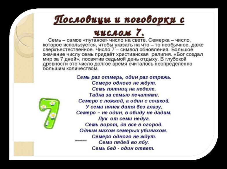 hello_html_m6b9a4e30.png