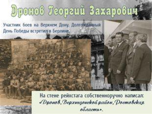 Родилась 25 сентября 1923 года. Уроженка станицы Казанской. Закончила Казанск